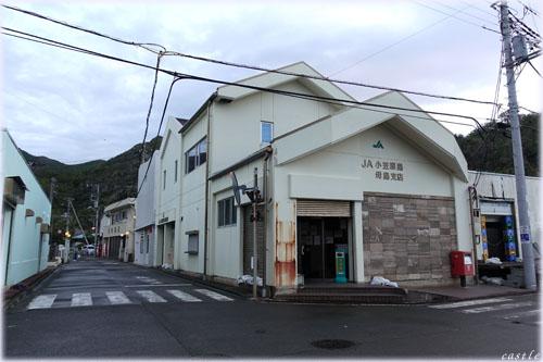 JA小笠原の母島支店