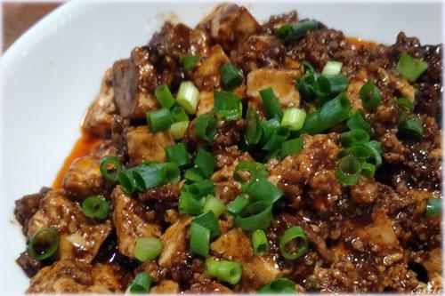 カルディの麻婆豆腐