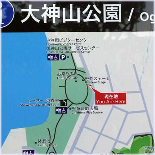 大神山公園