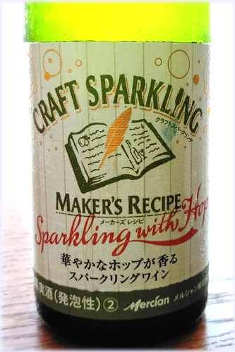 CRAFT SPARKLING