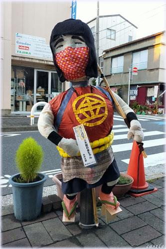 三太郎の金ちゃん