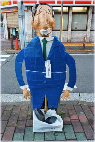 マスク男「アベノマスク」