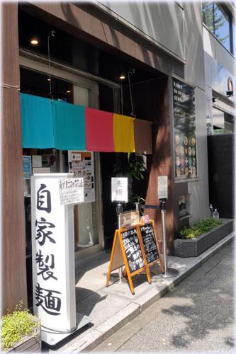 だし廊 -DASHIRO-