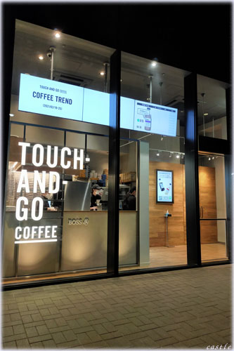 TOUCH-AND-GO_COFFEE