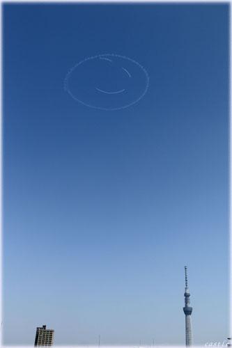 大空を見上げよう