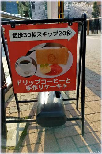 Caffe Mamma Natale(カフェマンマナターレ)