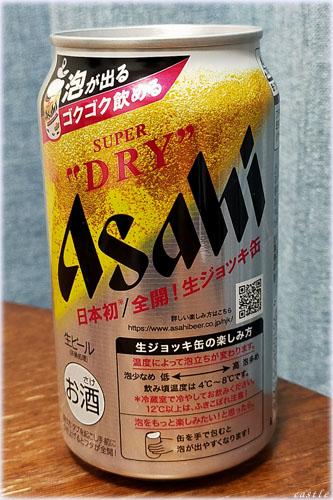 Asahi生ジョッキ缶